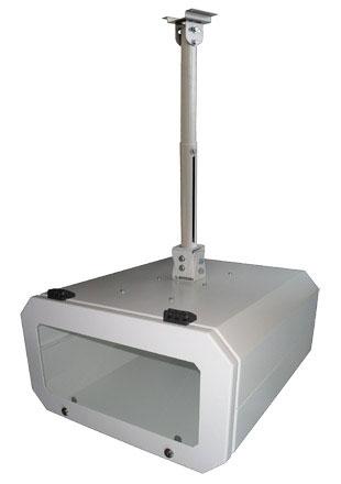 obudowa ochronna do projektorów